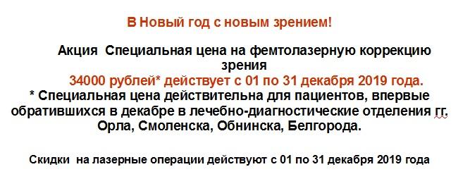 Выплата больничного листа в 2019 году Москва Свиблово