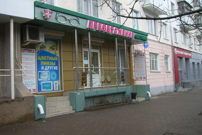 Вита медицинский центр борисов